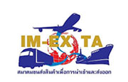 IMPORTS-EXPORTS TRANSPORT ASSOCIATION